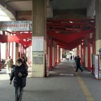 新松戸駅改札を出たら、右に。